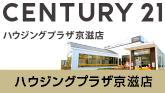 西日本不動産情報センター