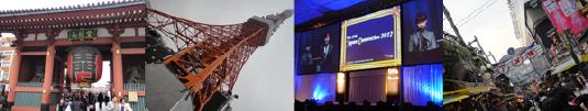 東京タワー・浅草・アメ横・東京スカイツリー周遊ザ・プリンスパークタワー